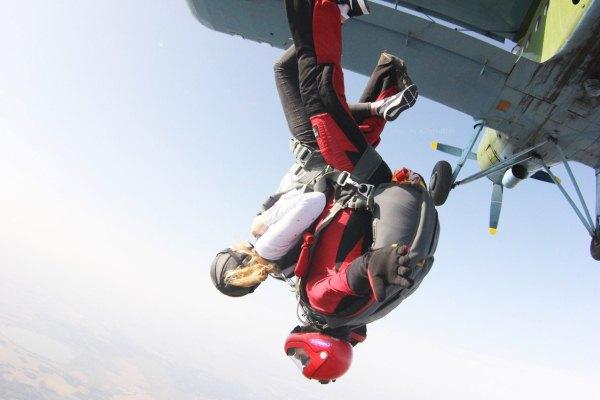 прыжки 16 и 17 сентября
